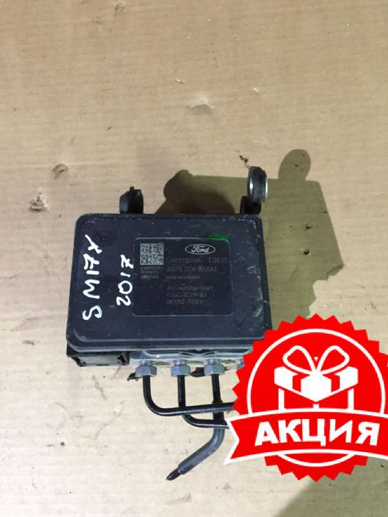 FORD S-MAX mk2 насос ABS E1GC-2C405-BJ
